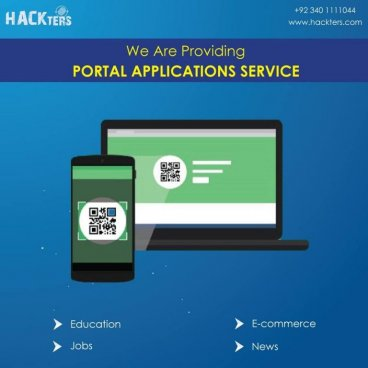 Portal Application Service